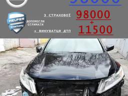Страховой Авто Юрист по дтпЮридическая консультация, Каско -