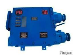 Выключатель автоматический батарейный ВАБ
