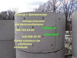 Выкопать сливную яму под ключ Харьков и обл.