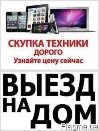 Выкуп Apple iPhone 5s, 6, 6S, 6Plus, 7, 7Plus, 8, 8Plus, X
