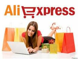 Выкуп товара в Китае с Aliexpress, Alibaba, tao-bao, и т. д.