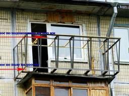 Теплые новые балконы. Остекление, расширение балконов, лоджий.