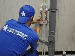 Выполним работы по ремонту строительству сантехник Донецк.