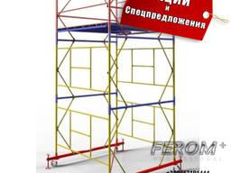 Вышка-тура 3 1, 2,0 м х 2,0 м, высота 5,10