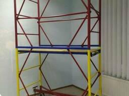 Вышка - тура для строительных робот 1,7х0,8 1 плюс 1