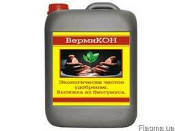 "Вытяжка из биогумуса ТМ ""Вермикон"""
