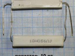 Резисторы выводные 10 вт (72 номинала)