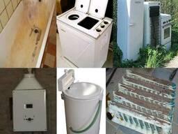 Вывоз холодильников на металлолом