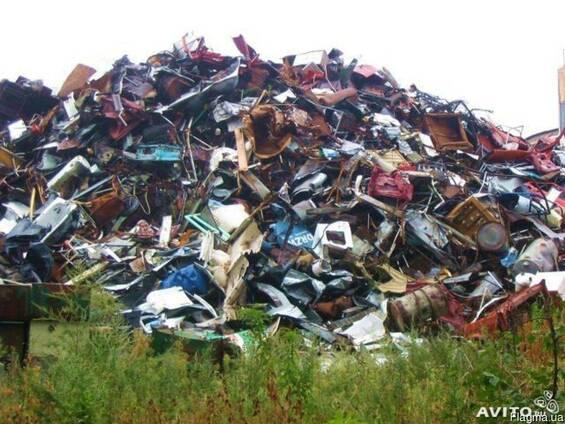 Вывоз металлолома Закупка лома цветных и чёрных металл Киев