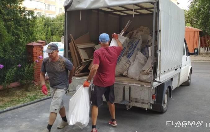 Вывоз мусора. Доставка сыпучих материалов. Копка ям, траншей