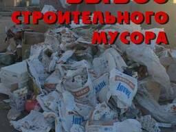 Вывоз мусора. Киев. Камаз, Зил, Газель.