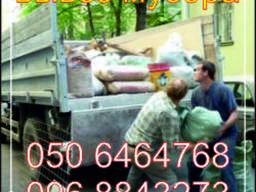 Вывоз мусора в Мариуполе до 6 т.