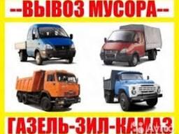 Вывоз мусора Вышгород, Хотяновка Петровцы Осещина Новоселки