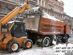 Вывоз снега Киев.