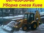 Вывоз снега киев - фото 1