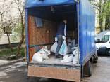 Вывоз Строительного Бытового мусора Мебели Листьев Веток ГАЗель ЗИЛ КАМАЗ от 500грн - фото 7