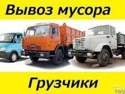 Вывоз мусора Ирпень Ворзель Буча Блиставица Гостомель