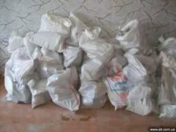 Вывоз строительного мусора Днепропетровск
