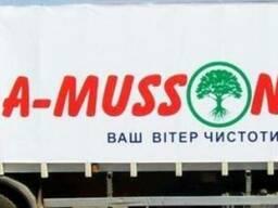 Вывоз строительного мусора по Харькову. Вывоз старой мебели.
