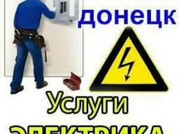 Вызвать электрика на дом в донецке