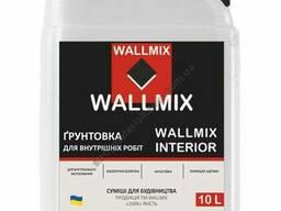 Wallmix Волмікс Interior грунтовка глибокого проникнення 10 л