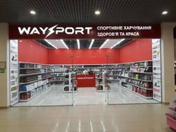 WaySport сеть магазинов спортивного питания