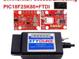 Xtydiag ELM327 HS-CAN диагностический сканер