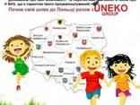 Як вступити до університету Польщі? - фото 1