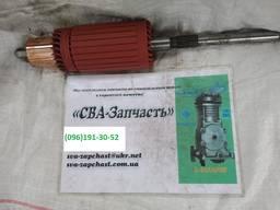 Якорь стартера СТ142Б КАМАЗ ГАЗ 4301