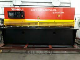 Yangli QC 12 Y 4 3200 Гидравлические пресс ножницы. ..