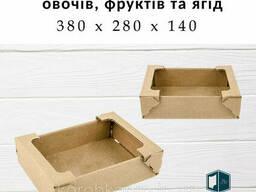 Гофроящик для упаковки фруктов и ягод 380х280х140 мм