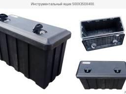 Ящик инструментальный пластиковый 800X450X450. Новый.