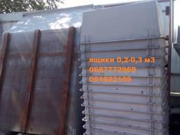 Ящик строительный, каменщика 0, 25 м3
