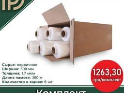 Ящик стрейч-пленки 17мкм х 500мм х 300м х 2.55кг первичная (упаковочная)