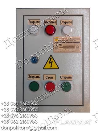 РУСМ5443 ящик управления реверсивным асинхронным электродвигателем