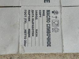 Ящик з пресованого картону для фасування масла