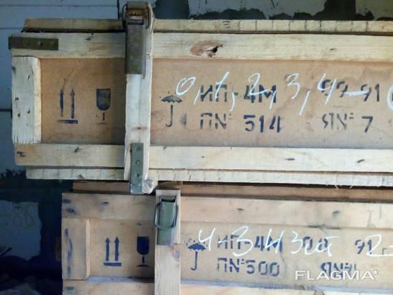 Ящики деревянные СССР крышка с петлями и защелками