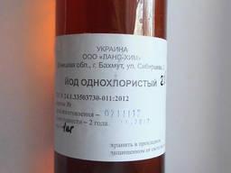 Йод однохлористый 3%