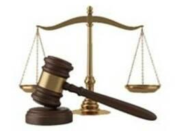 Юридическая консультация - услуги адвоката в Харькове
