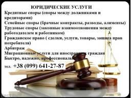 Юридическая помощь вашему Бизнесу