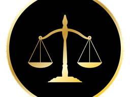 Юридические услуги. Автоюрист.