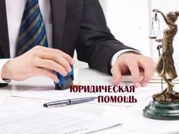 Юридическое сопровождение для ФЛП в Николаеве