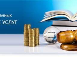 Юридичні послуги, бізнес - проекти, практика Агрозем. право