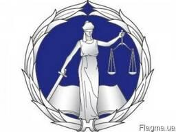 Юридичні та бухгалтерські послуги для бізнесу