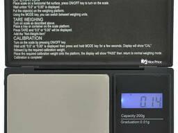 Ювелирные электронные весы UKC MS-2020 0. 01-200 грамм (7019)