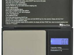 Ювелирные электронные весы UKC MS-2020 0. 1-1000 грамм (7020)