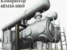 Продам запасные части к компрессорам АО Пензкомпрссормаш