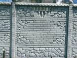 Забор - фото 3