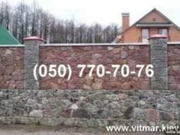 Забор, Фундамент из бутового камня. Фото, Цена от 170 грн/т