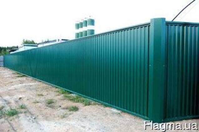 Забор из профлиста Кривой рог